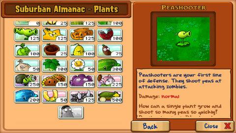 植物大战僵尸 欧美免谷歌版手游app截图