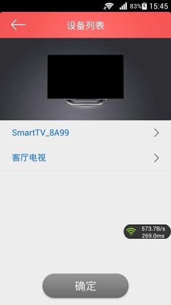 启客tv安卓版下载