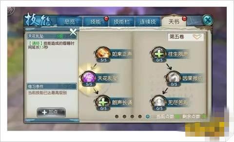 《诛仙手游》PK被遗忘的法宝 紫金葫芦介绍