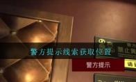 孙美琪疑案金酷KTV攻略警
