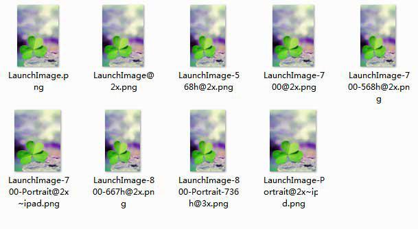 《微信》启动界面图片修改教程