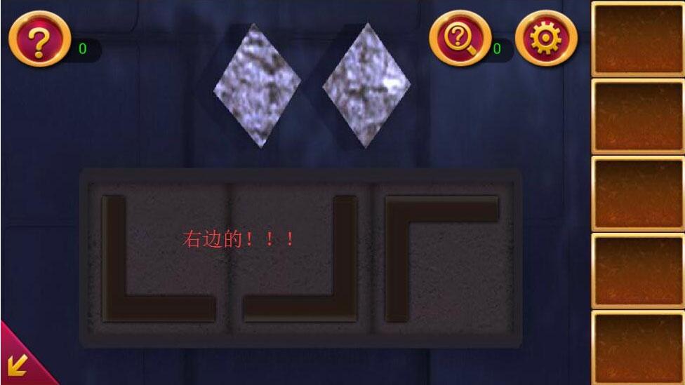 《密室逃脱1:逃离地牢》第15关攻略