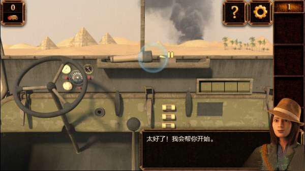《密室逃脱11:逃出神秘金字塔》第1关攻略