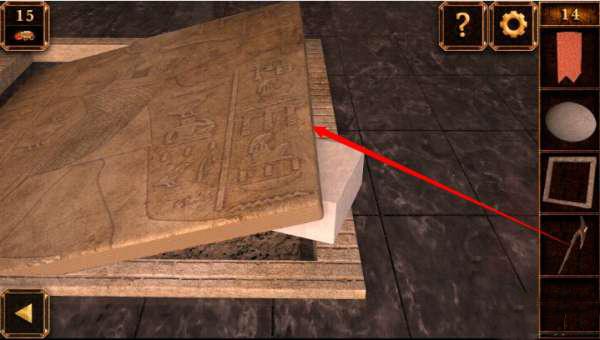 《密室逃脱11:逃出神秘金字塔》第14关攻略
