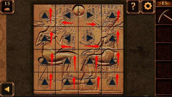 《密室逃脱11:逃出神秘金字塔》第15关攻略