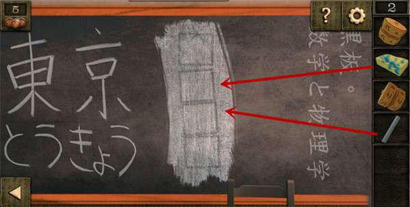 《密室逃脱12:逃出神秘神庙》第2关攻略