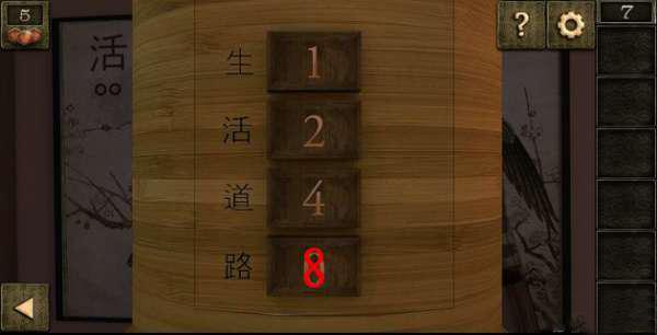 《密室逃脱12:逃出神秘神庙》第7关攻略