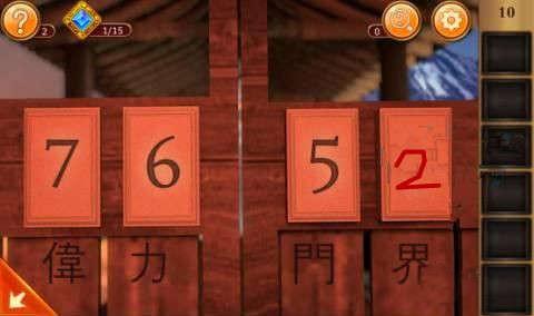《密室逃脱12:逃出神秘神庙》第10关攻略