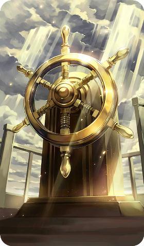 《命运冠位指定》黄金之舵礼装图鉴