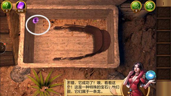 《密室逃脱15:逃出神秘宫殿》宝石位置详解