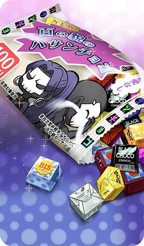 《命运冠位指定》百粒袋装巧克力 图鉴
