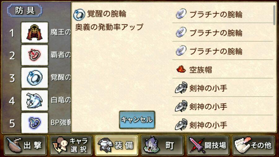 《武器投掷RPG2悠久之空岛》斗技场武器一览