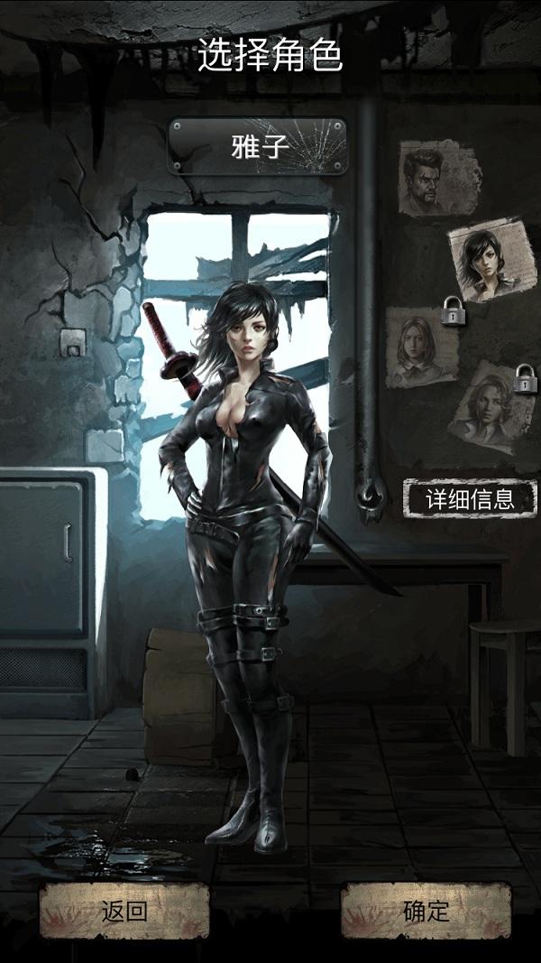 《末日求生:死亡日记雅子篇》DLC今日登场