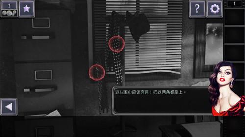 《密室逃脱19:离奇失踪》第1关攻略