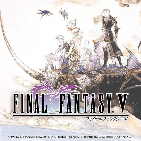 《最终幻想》系列iOS平台迎来折价促销