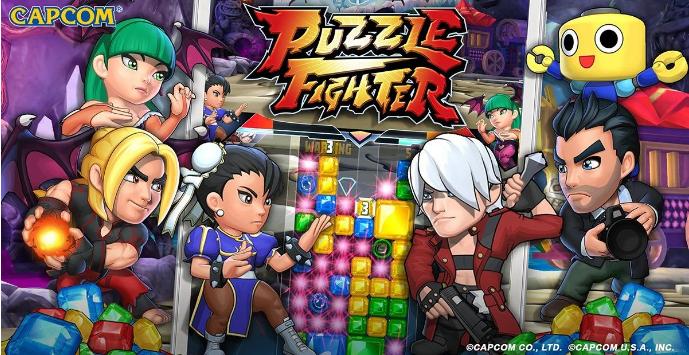 卡普空将经典游戏《方块战士》带上移动平台