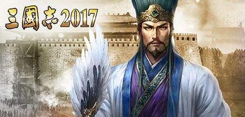 《三国志2017》橙色武将怎么获得