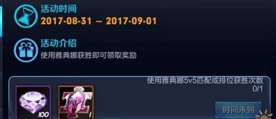 《王者荣耀》周瑜太乙真人调定位改版调整解析