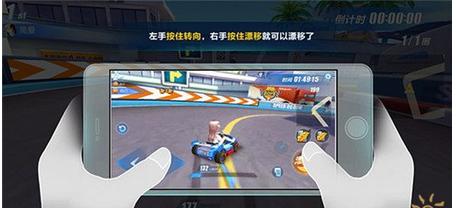 《QQ飞车》漂移技巧玩法说明介绍