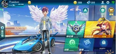《QQ飞车》时装获取方法说明介绍