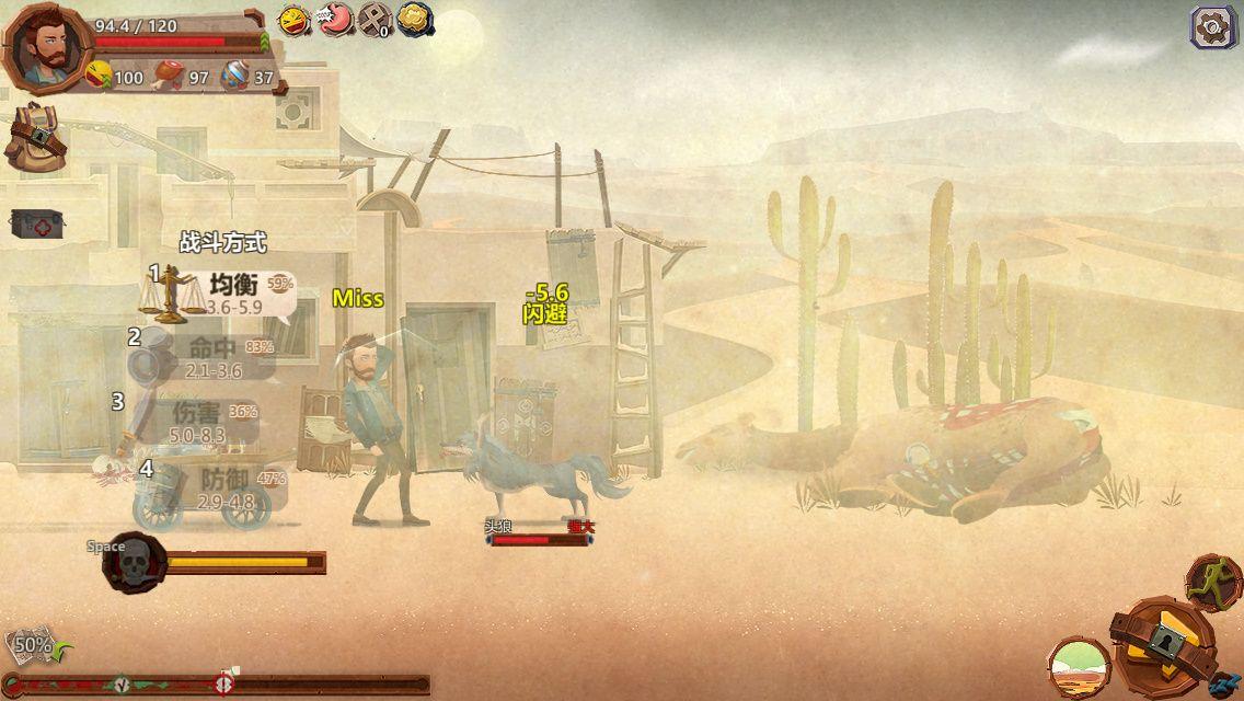 《归家异途》利拉尔沙漠关卡通关攻略