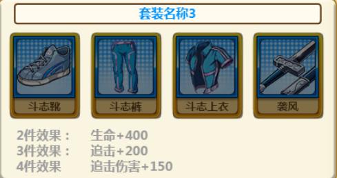 《一骑当千》装备品级介绍
