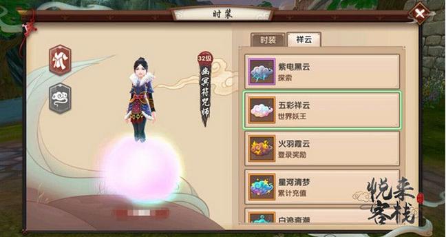 《寻仙手游》世界妖王玩法说明介绍