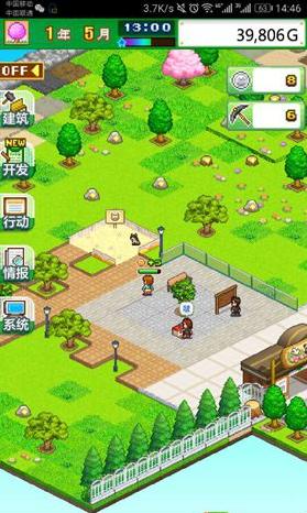 《发现动物公园》游戏内容介绍