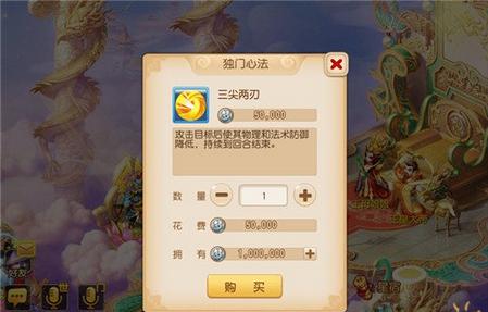 《梦幻西游手游》门外高徒玩法说明介绍