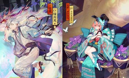 《阴阳师》盾系式神对比 一目连VS匣中少女