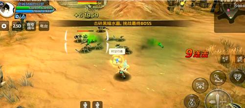 《龙之谷手游》龙魂禁地玩法介绍