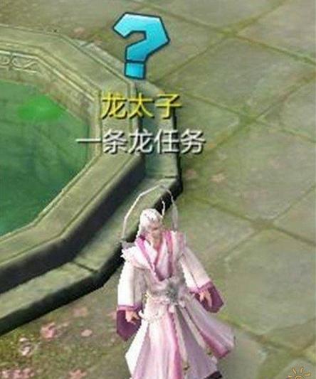 《倩女幽魂手游》日常一条龙玩法说明介绍