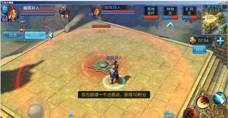 《倩女幽魂手游》关宁校场战场玩法解析说明介绍