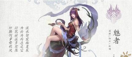 《倩女幽魂手游》传家宝祈愿玩法说明介绍