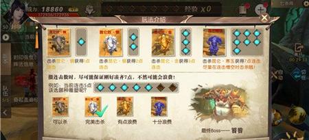 《轩辕传奇》七杀阵通关攻略技巧说明介绍