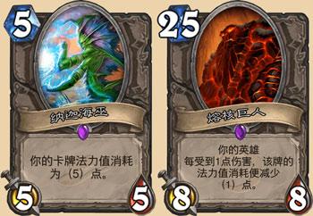 一周炉石:娜迦海巫,削弱与比赛中的逗鱼时刻