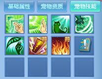 《神武3》手游竞技场攻略——方寸山篇