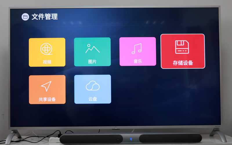 3DM手游频道安卓电视软件安装教程