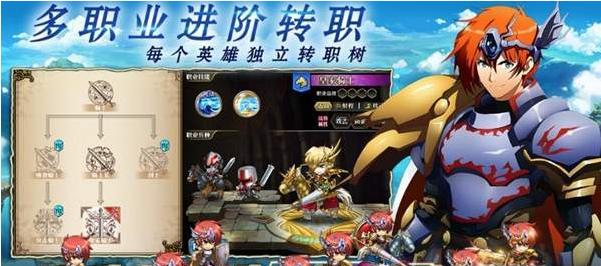 《梦幻模拟战手游》平民英雄阵容推荐
