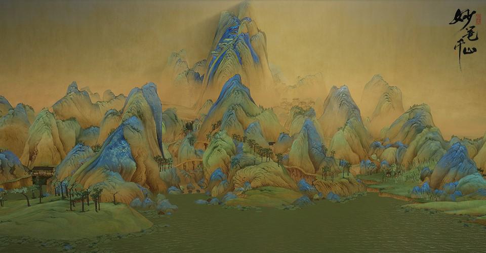 《绘真·妙笔千山》发行全球200多国  向全世界传播中国传统文化