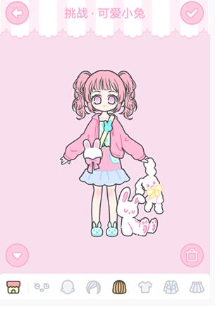 《装扮少女》挑战可爱小兔怎么过