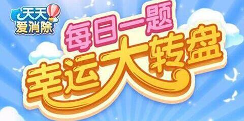 """""""小彩诞""""是一只几星宠"""