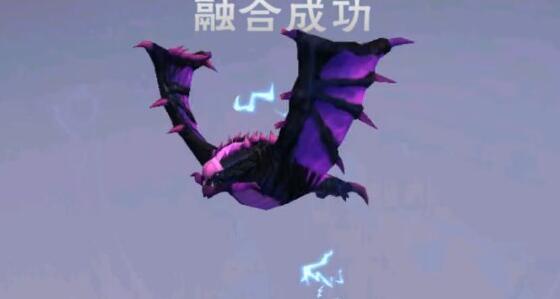 《创造与魔法》紫蝠龙怎么合成