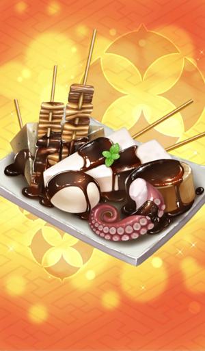 《命运冠位指定》关东煮巧克力礼装图鉴