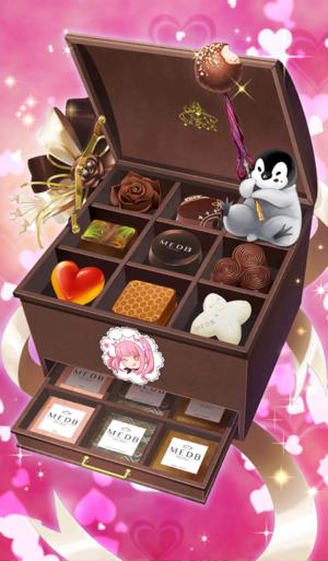 《命运冠位指定》梅芙亲印的浓郁可可巧克力礼装图鉴