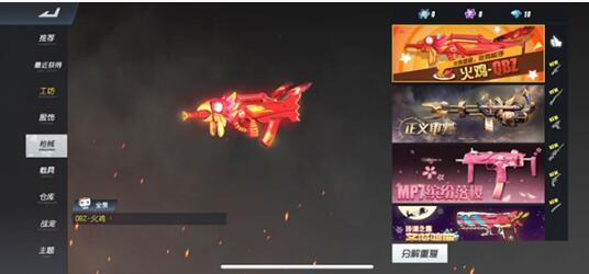 《终结者2:审判日》全新枪械皮肤QBZ火鸡怎么样