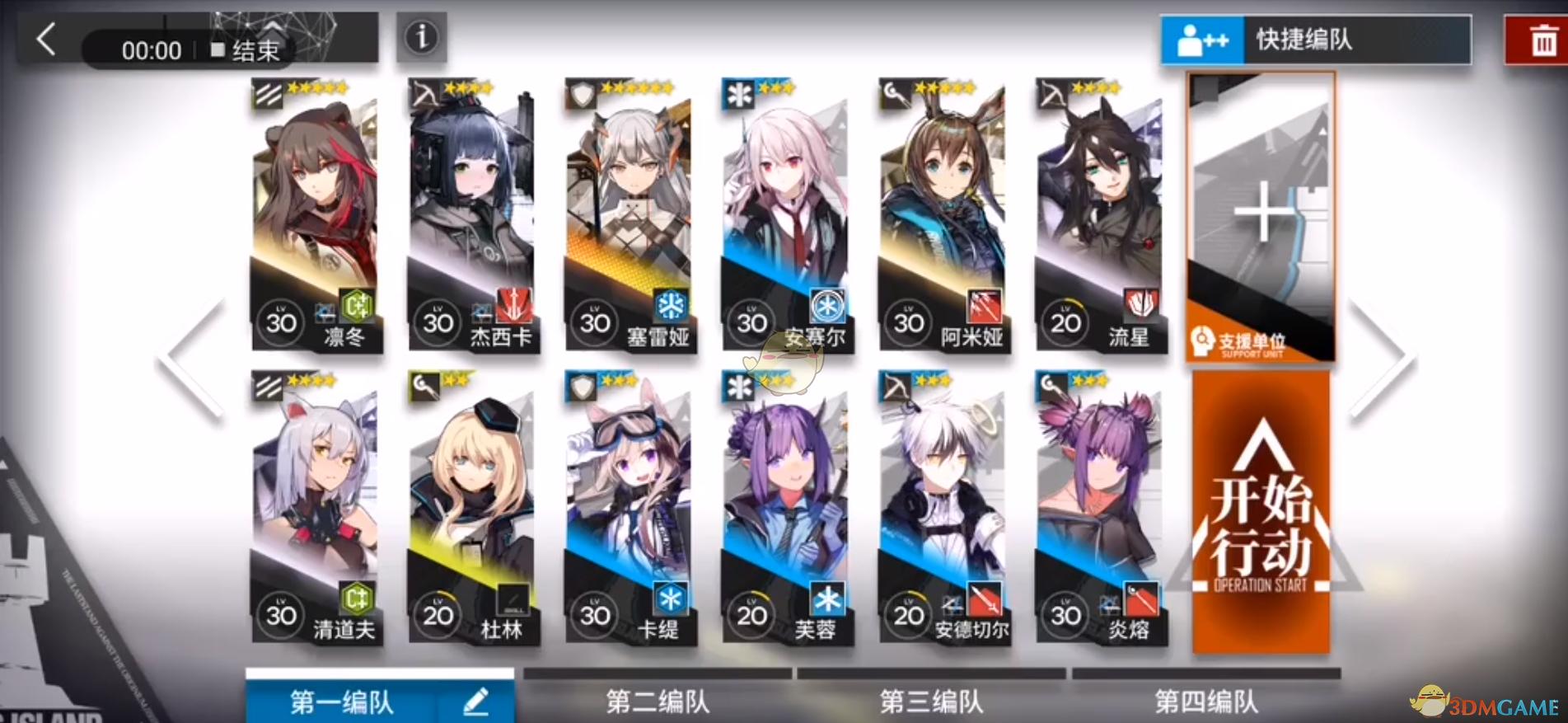 《明日方舟》S2-4关卡攻略
