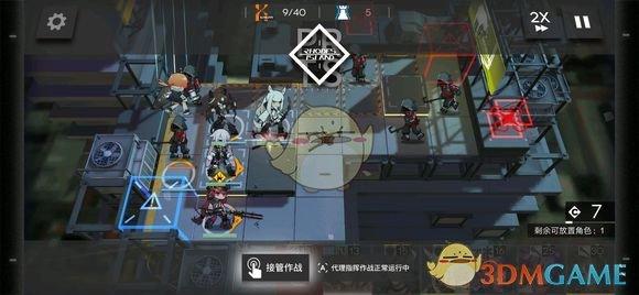 《明日方舟》S2-8关卡攻略