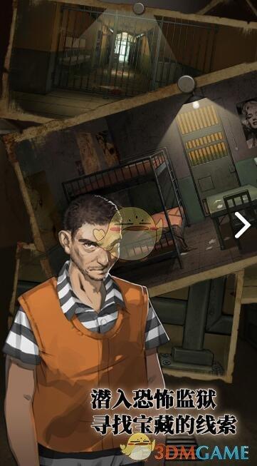 《密室逃脱绝境系列7印加古城》全关卡通关攻略