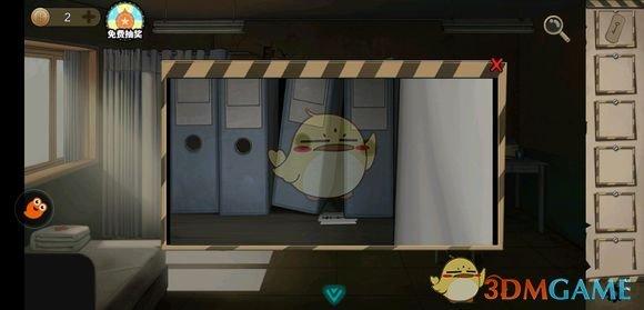 《密室逃脱绝境系列7印加古城》第一关怎么过
